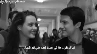 اجمل اغنية اجنبية ممكن تسمعها..time like this