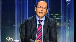 فيديوـ شردي لمحافظ أسوان: ميصحش تقول كده