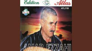 EL HARAZ EZZAHI MP3 AMAR TÉLÉCHARGER