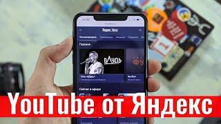 YouTube правда заблокируют?   Droider Show #413