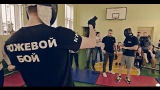 Ножевой бой - это спорт! Открытый кубок Москвы 2016