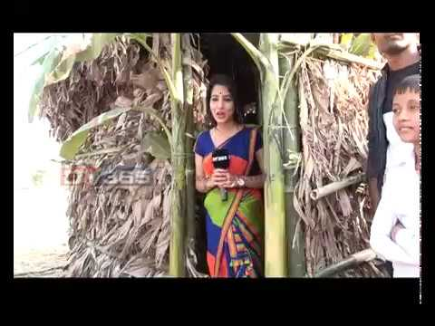"""DY ADDA"" With Mitu Rani Das(Part-1) || Magh Bihu Celebration At Sipajhar"
