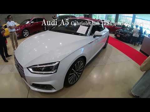 757万円 2018 Audi A5 Cabriolet 20 Tfsi Quattro Sport 外観