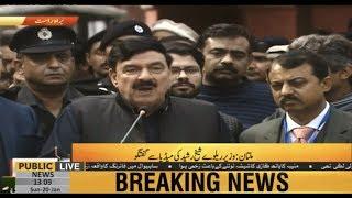 Baixar Railway minister Sheikh Rasheed media talk in Multan | Public News | 20 January 2019