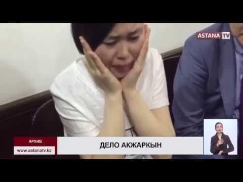Сотрудники Посольства РК в КНР помогают Акжаркын Турлыбай из собственного кармана