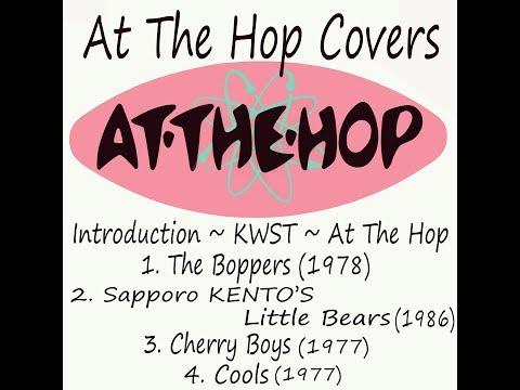 At The Hop 懐かしの詰め合わせ ▶11:06