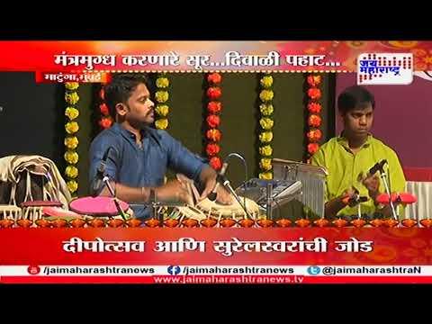 Diwali special Musical diwali in Mumbai
