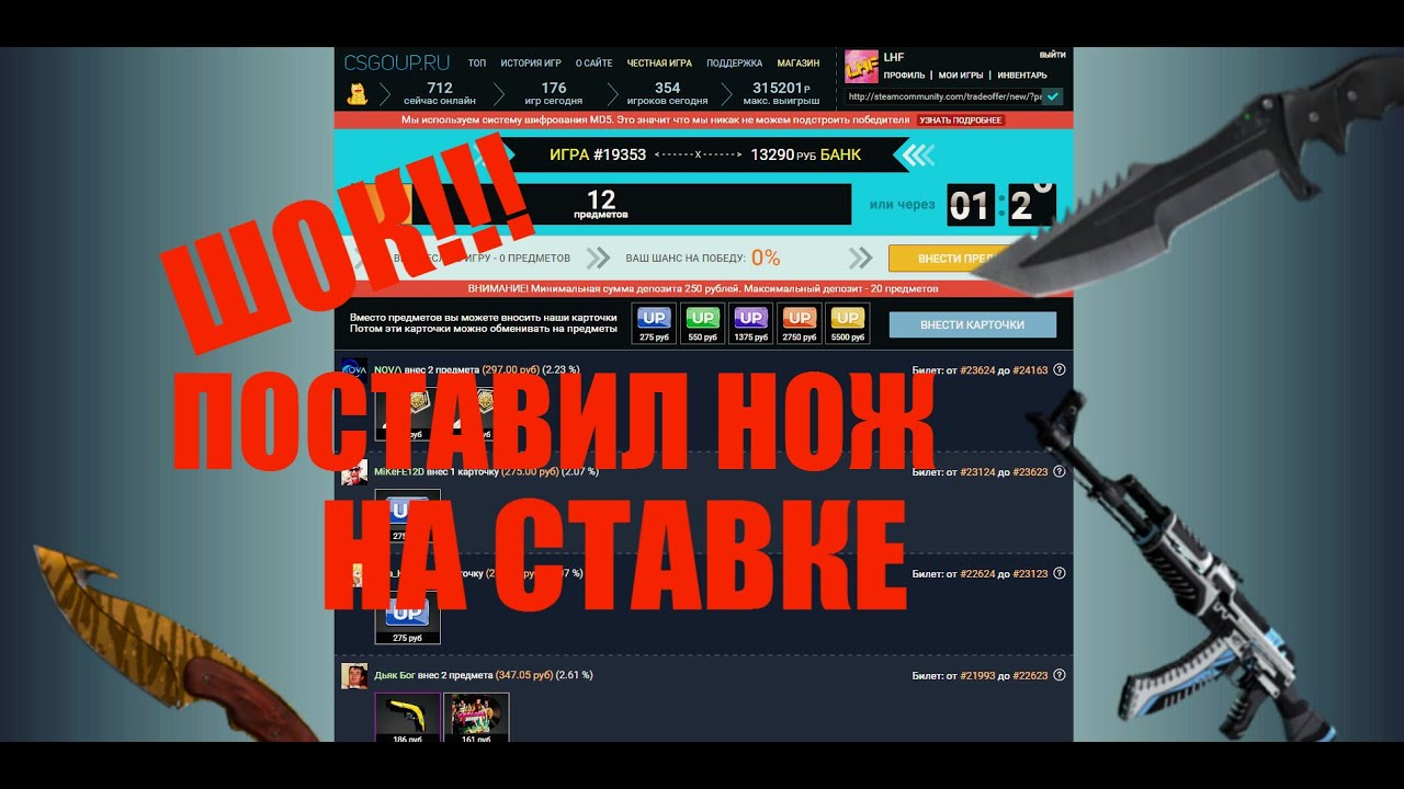 ставки от 500 рублей кс го