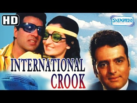 International Crook (HD) (With Eng Subtitles) - Dharmendra |