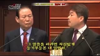 백석제, 군산시의원 서동완 시정질의