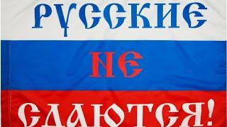 Ржака про русских!👍