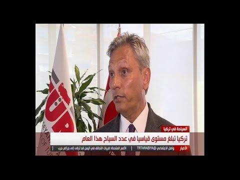 Firuz B. Bağlıkaya - TRT Arapça Haber Bülteni