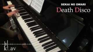 【SEKAI NO OWARI】 Death Disco 弾いてみた ピアノ