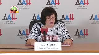 • Итоги работы судебной системы ДНР