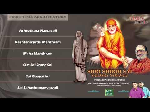 Shri Shirdi Sayee Sahasra Namavali Jukebox | Veeramani Raju | Prasad Ganesh