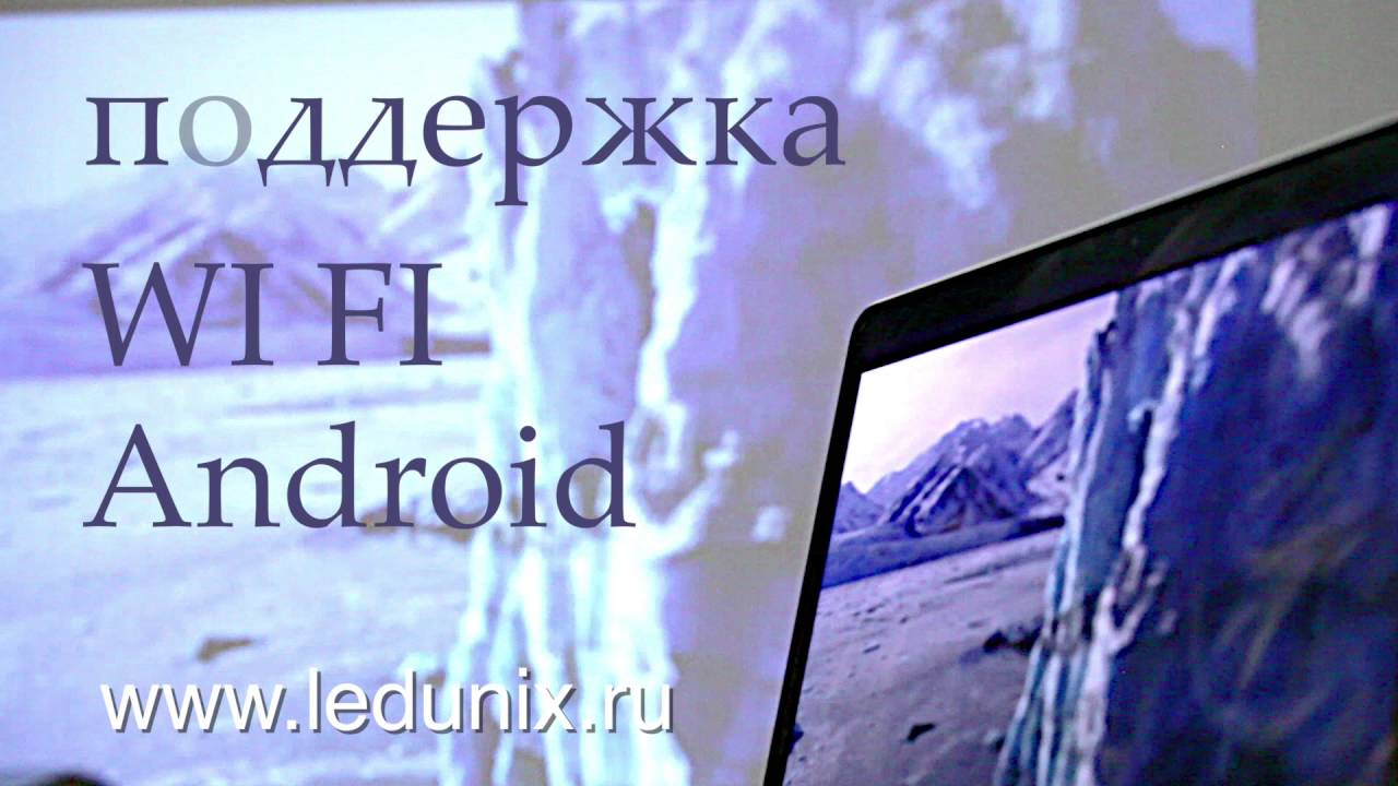Проектор Ledunix 8 Android Wi-Fi - YouTube