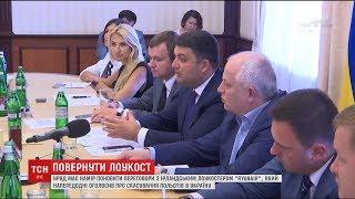 видео В Борисполе отменены 11 рейсов
