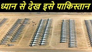 भारत ने पाकिस्तान बॉर्डर पर तैनात किए 150 फाइटर जेट  by INDIA TALKS - Sahil Chaudhary