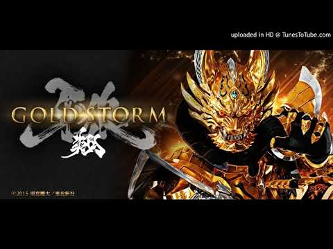 GARO soundtrack - GOLDSTORM movie Ending Theme