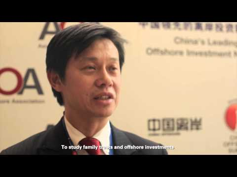 China Offshore Summit Shanghai 2014