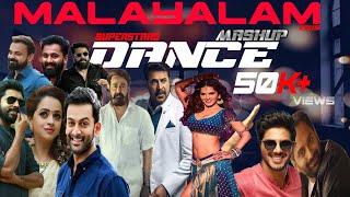 Mambattiyan Song Remix | Malayalam Stars Ft. Mammootty | Mohanlal | Dileep | Prithviraj | Dulquer