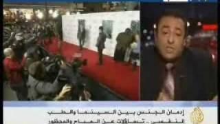 إدمان الجنس Sexual Addiction أ.د. وائل أبو هندي