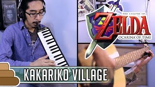 Koji Kondo - Kakariko Village (Guitar and Melodica)