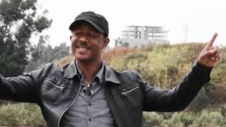New Eritrean Music 2016  NGUYEYELU \\ንጉየየሉ// By MIHRETAB/KUFLOM/ANDIT/HAILE