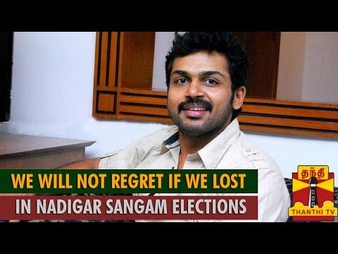 We will not Regret if We Lost in Nadigar Sangam Elections : Actor Karthi - Thanthi TV