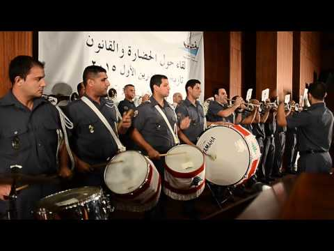 Lebanese Internal Security Forces - Lebanon - 56ème Brigade