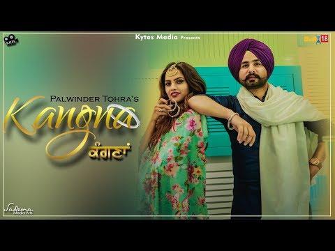 kangna---palwinder-tohra-i-(official-music-video)-latest-punjabi-songs-2018- -kytes-media