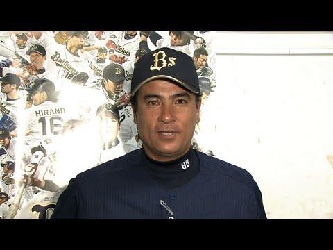 逆転勝利を収めたオリックス・森脇監督 勝利インタビュー 2013.05.19 Bs-DB