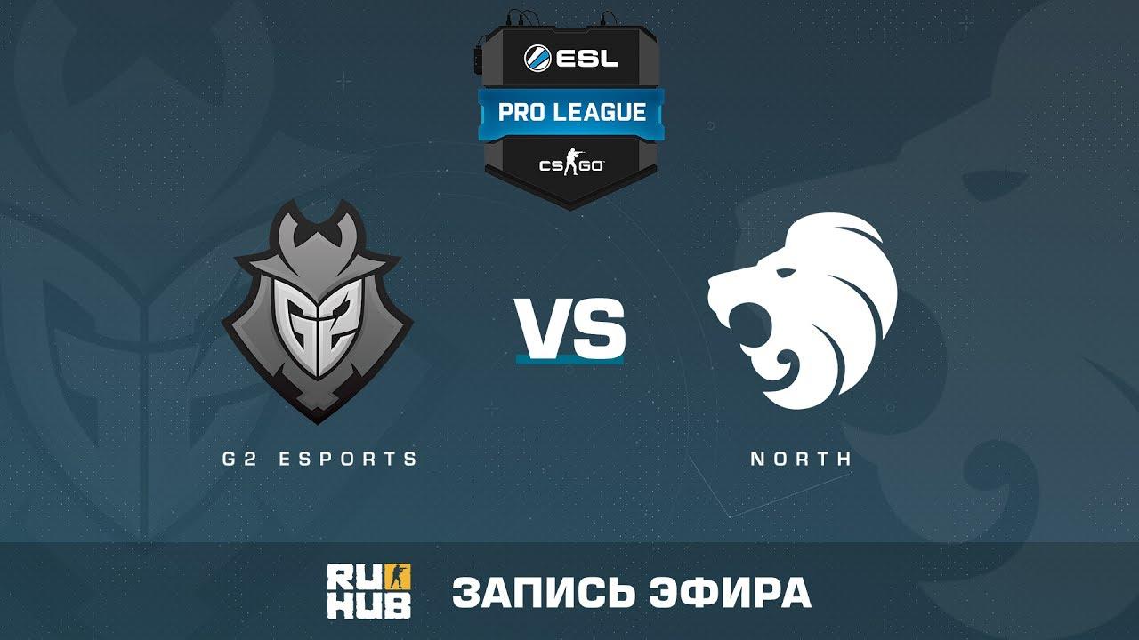 G2 и North прошли в финальную часть ESL Pro League Season 10 по CS:GO