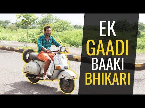 Ek Gaadi Baaki Bhikari | Chetan Lokhande