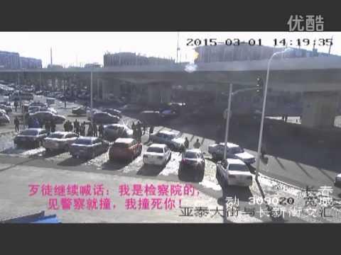 长春宝马X6当街追杀警察—铁路警察挺身而出,为制止犯罪付出生命 高清