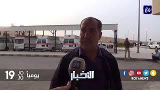 """تعرض معلم في احدى مدارس المحافظة لاعتداء بـ """"شفرة"""" من قبل أحد الطلبة - (12-11-2017)"""
