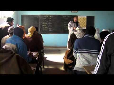 ورشة تدريس اللغة الامازيغىة بتزارين-جمعية تاومات نايت وراين