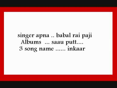 YouTube- babal rai song sun ja , inkaar.25&id=de1d6b9f54a8d94e