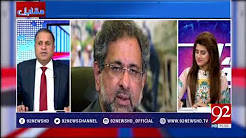 Muqabil – 31st July 2017 - 92 News