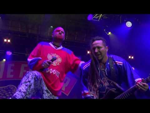 Five Finger Death Punch - Never Enough (Live at A2 12.11.2017)