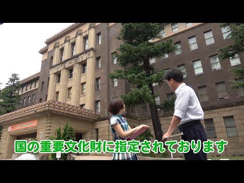 #01 -名古屋市役所編-