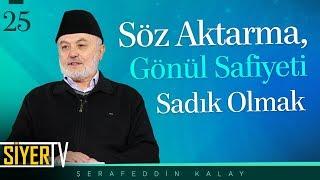 Söz Aktarma, Gönül Safiyeti-Sadık Olmak |  Şerafeddin Kalay (25. Ders)