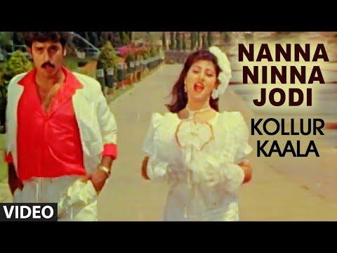 Nanna Ninna Jodi Video Song | Kollur Kaala | Shashi Kumar, Malasri