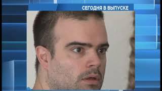15.10.2018 Новости РенТВ Биробиджан