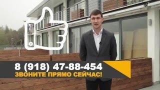 Дагомыс, апартаментный комплекс Меридиан. Купить квартиру в Сочи.(Чтобы получить больше информации звоните по номеру +7 (918) 47-88-454. Апартаментный комплекс Меридиан, Дагомыс...., 2016-04-16T04:20:10.000Z)