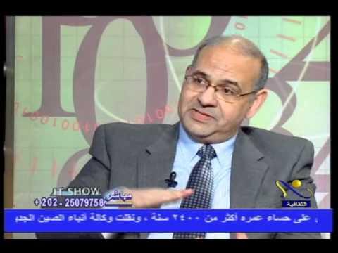 Dr. El-Ghazawi, Dr. El-Kadi, and Dr. Melhem - Nile Culture Channel, 2010-12-17 (Part 2 of 3)