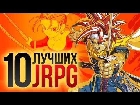 10 лучших ЯПОНСКИХ ролевых игр (JRPG)