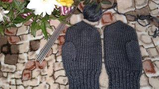 Варежки, рукавицы спицами. Базовая модель (часть 1). Вяжем спицами.