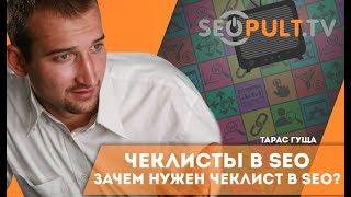 видео Как влияет использование HTTPS на SEO