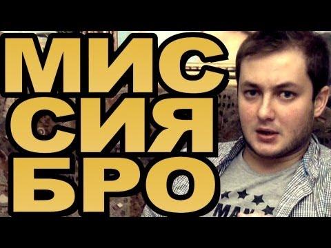 секс знакомства в vkontakte